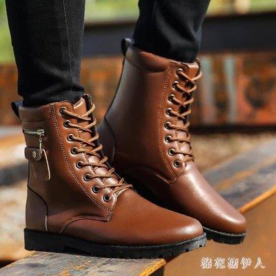 中大尺碼高筒靴 秋季馬丁靴男皮靴新款潮流軍靴高幫鞋雪地冬季百搭 AW8727