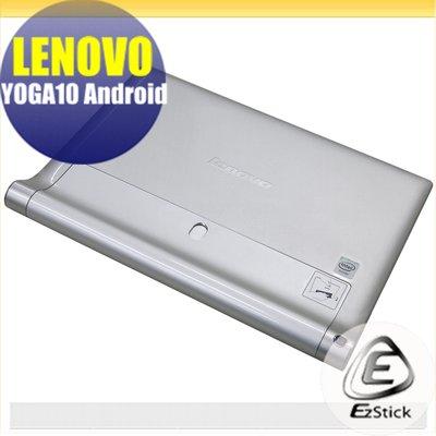 【EZstick】Lenovo YOGA Tablet 2 10 Android 1050 透氣機身保護貼(機身背貼)