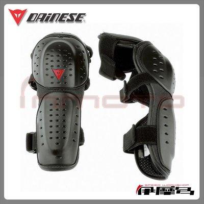 伊摩多※義大利 Dainese V E1 Elbow 護肘 通勤 越野 林道 滑胎 下坡車 腳踏車 KTM