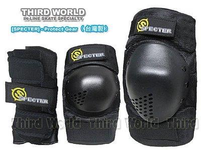 【第三世界】[SPECTER] 高階直排輪三合一護具組、運動護具組,護膝、護肘、護掌(共六件)