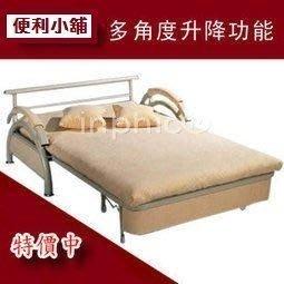 INPHIC-可加升降功能多功能單人雙人沙發折疊床折疊沙發床