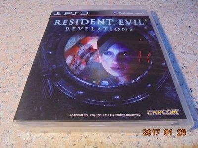 PS3 惡靈古堡-啟示1 Biohazard Revelations 英日合版 直購價600元 桃園《蝦米小鋪》
