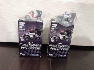 全新日本 F-toys 盒玩 模型 2017 SUPER FORMULA PULLBACK CAR 賽車 賽車模型 扭蛋 轉蛋 車子模型