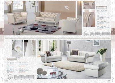 ※尊爵床墊 各款家具批發※霍華白皮沙發單人 貴族米白皮水鑽沙發 可在享優惠價
