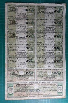 【~維軒小舖~文獻】1922年(2.Ausg),德國債劵50000(多2張1250M)少見,有水印及鋼印, 品相如圖
