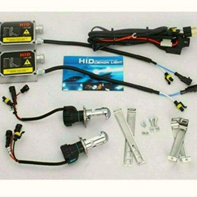 [保固半年] 先鋒 汽機車HID (Hi/Lo) 35W遠近燈管切換伸縮套裝組