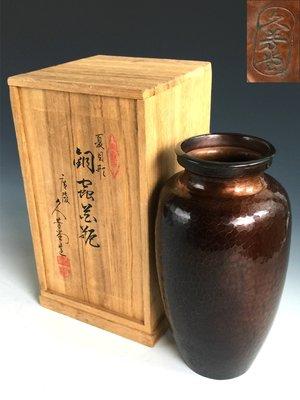 【松果坊】日本金工『廣陵 久芳堂』造 夏目形銅蟲花瓶 花器 共箱 茶席配件 s135b