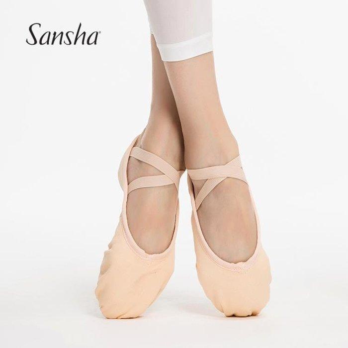 {免運}成人兒童芭蕾舞練功鞋帆布面舞蹈鞋軟鞋貓爪鞋  【飛魚家飾】