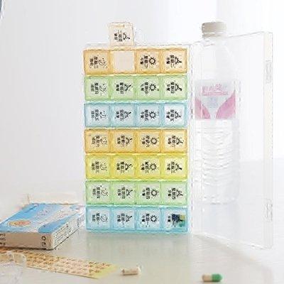 小藥盒子便攜薬盒一周隨身分藥器藥片分裝盒藥品藥丸盒密封收納盒