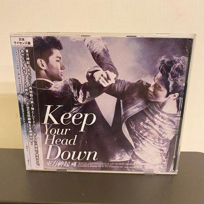 東方神起 Keep Your Head Down CD 專輯