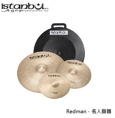 【名人樂器】ISTANBUL AGOP Traditional Cymbal Set ITCS 銅鈸組 附袋