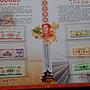 2005年6全8位全同號鈔 全同號 珍藏書冊 附證書〈6張鈔+3枚錢幣+糧票布票〉