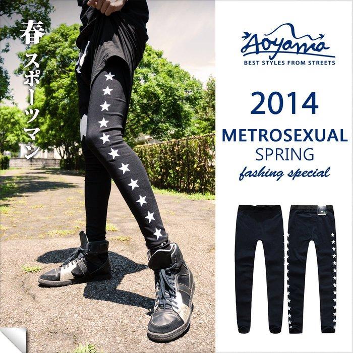 [青山~AOYAMA ]歐美潮流 側邊星星滿版印花造型內搭褲 【A88829】權志龍 GD Legging