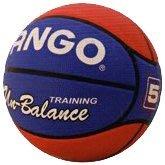 便宜運動器材 ANGO     UN-BALANCE  不規則彈跳訓練籃球#5    尺寸:5