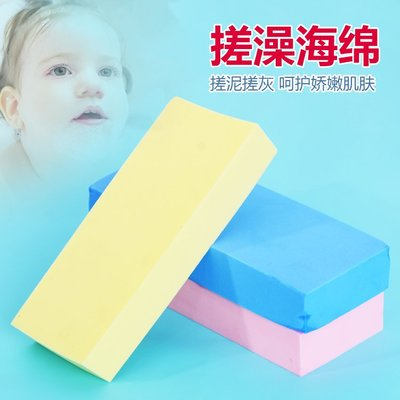BbeeS 居家生活雜貨 搓澡神器嬰兒成人強力寶寶搓灰浴擦搓澡巾搓背搓泥海綿兒童洗澡刷