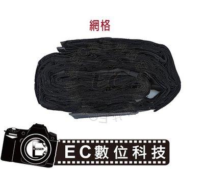 【EC數位】Godox 神牛 UE120 120 CM單網格 八角傘式快收柔光箱 無影罩 柔光箱 蜂巢