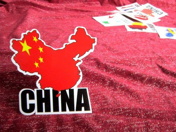 【國旗貼紙專賣店】大陸中國旗地圖抗UV、防水行李箱貼紙/China/多國款可收集和訂製