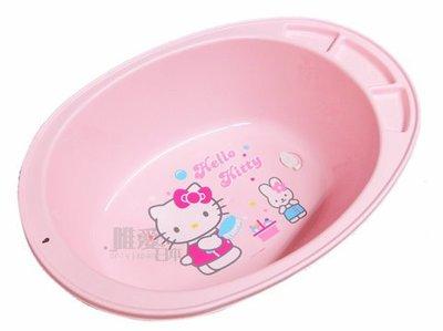 ~日本貨衝衝衝~ 7070600022 嬰幼兒浴盆-粉 三麗鷗 kitty 凱蒂貓 嬰兒洗澡盆 衛浴用具 台灣製