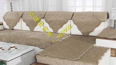 *╮雅居館╭*短毛絨沙發墊布藝時尚簡約防滑皮坐墊定做法蘭絨沙發巾套 鳳尾咖啡 D10