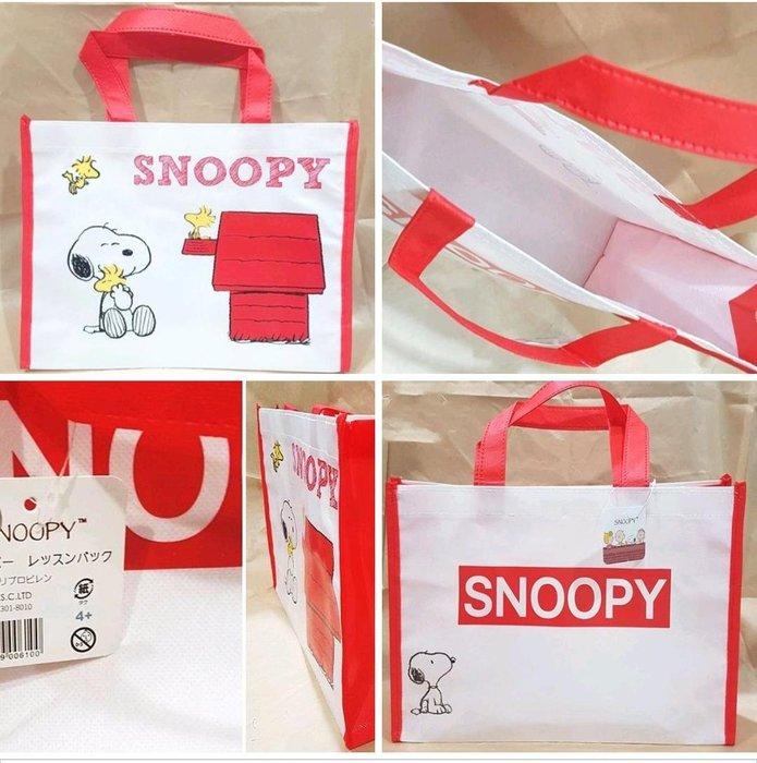 牛牛ㄉ媽*日本進口正版品 ㊣ 史努比環保購物袋 SNOOPY 史努比環保收納手提袋 抱糊塗塔克款