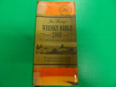 大熊舊書坊-『Jim Murray's Whisky Bible 2006』 《CARLTON BOOKS》-102