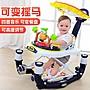 嬰兒童寶寶學步車6/ 7- 18個月多功能防側翻手...