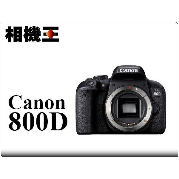 ☆相機王☆Canon EOS 800D Body〔單機身〕平行輸入 (4)
