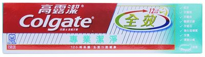 【B2百貨】 高露潔牙膏-全效專業潔淨凝露(150g) 6920354805837 【藍鳥百貨有限公司】