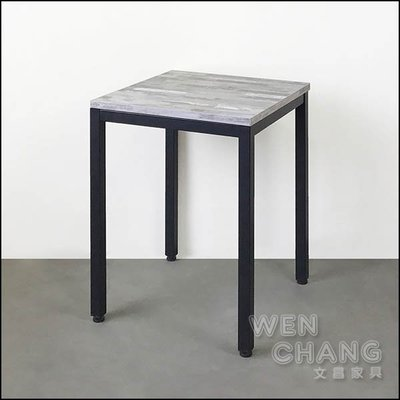 塑合板桌板 + 桌腳 甲醛含量低 具防潮性 OK系列色卡 *文昌家具*