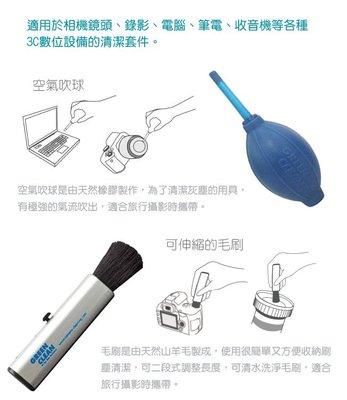 【控光後衛】Air Blower - Blue Booster T-1060 空氣吹球