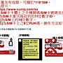【杰元生活館】韓國上網卡 5天 4GB高速流量後降速 釜山 濟州島 大邱上網