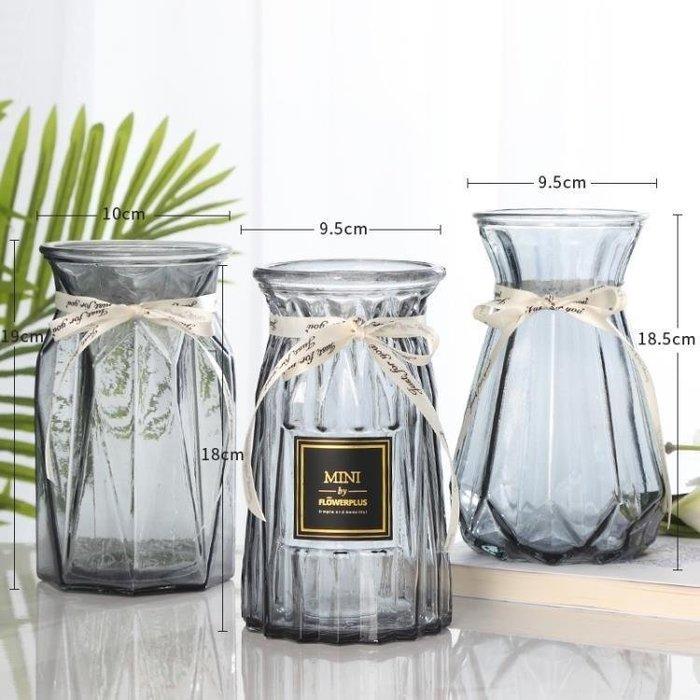 麥麥部落 玻璃花瓶彩色透明水培富貴竹百合條紋花瓶客廳插花擺件MB9D8