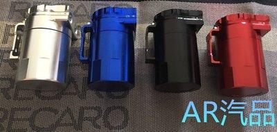 鋁合金廢油回收桶 油氣回收罐 ~廢油氣回收桶 LUXGEN U6 U7 S5 TURBO HONDA