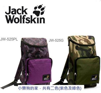 全新品--飛狼Jack Wolfskin 迷彩雙肩後背包 JW-525G(迷彩綠)