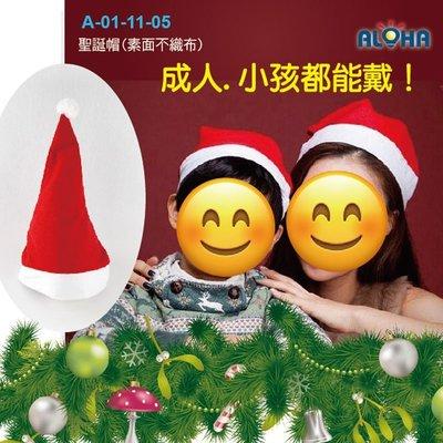 大人聖誕帽【A-01-11-05】聖誕帽不囉嗦只要8元led百貨批發歡樂耶誕城裝飾燈佈置Cosplay聖誕燈螢光棒尾牙