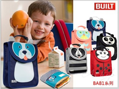 *【A Shop】 BUILT NY  Big Apple Buddies Lunch Sack 午餐包/書包-共2款