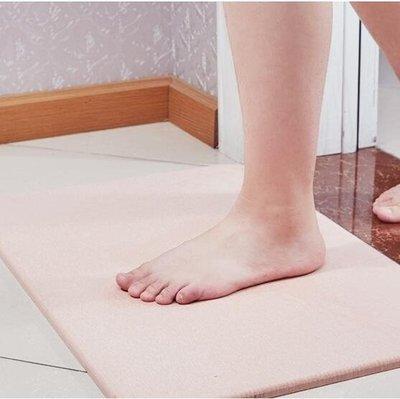 地墊浴室防滑墊腳墊吸水速干衛浴衛生間門口地墊  ys2238