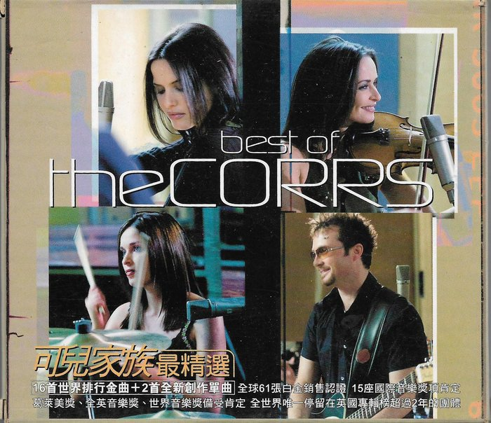 THE CORRS / BEST OF / 精選輯 / 二手