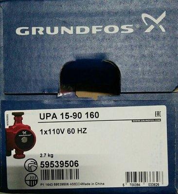 葛蘭富熱水器加壓馬達UPA15-90,櫻花牌熱水器用,加壓機,抽水馬達,加壓馬達,抽水機,葛蘭富幫浦。