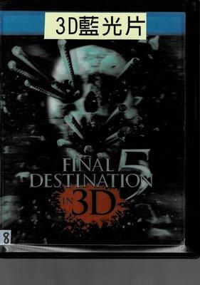 *老闆跑路*絕命終結站5 BD  3D單碟版二手片,實品如圖,下標即賣,請看關於我