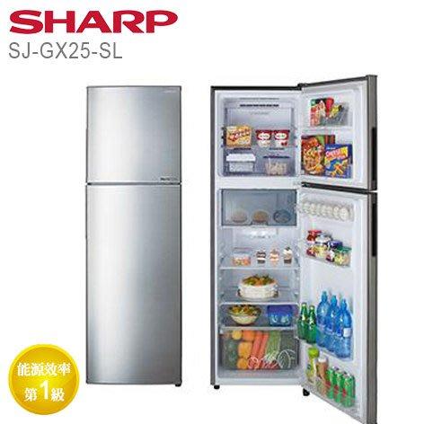 【綠電器】SHARP夏普 253L一級變頻雙門電冰箱 SJ-GX25-SL $16120 (不含安裝費)