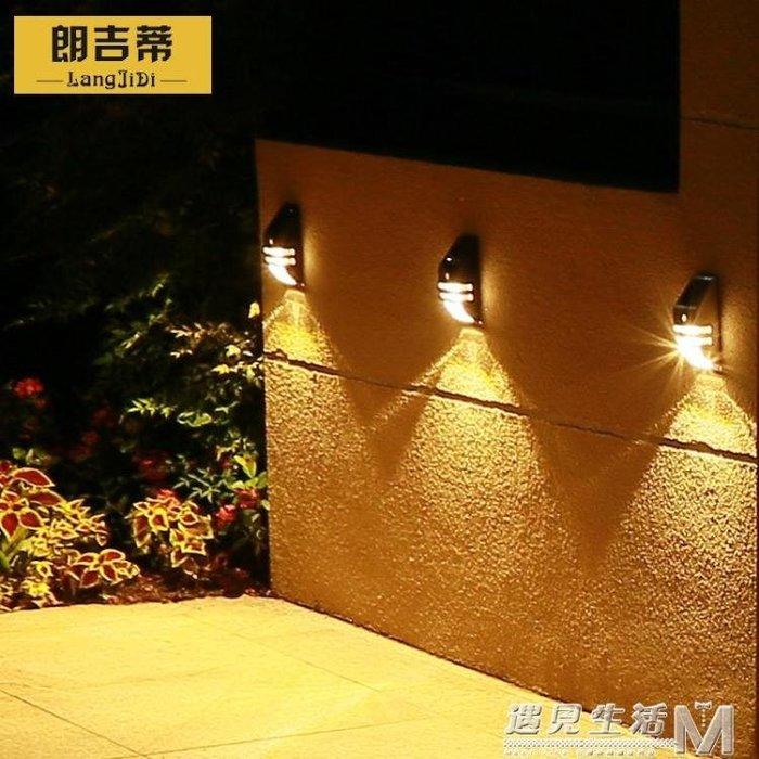 室外太陽能壁燈家用太陽能人體感應壁燈led庭院路燈戶外感應夜燈  WD 限時優惠