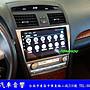 通豪汽車音響 10.2吋大屏安卓機+2D高清360度...