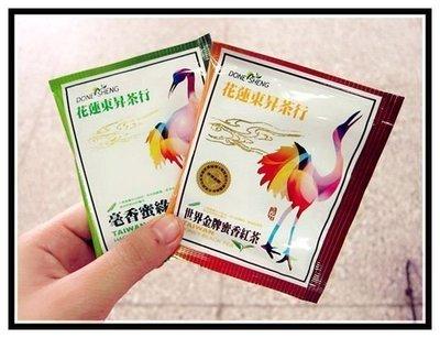 現貨! 東昇茶行蜜香紅茶【紅茶-茶包60入】世界冠軍台灣紅茶/大葉烏龍/冷泡茶