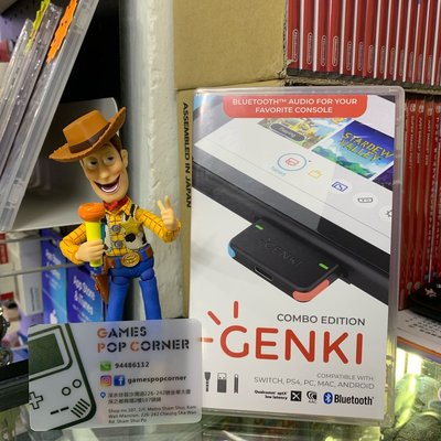 (全新現貨) GENKI 藍芽5.0 耳機收發器 *紅藍色/灰色 (NS/PS4,Mac,Android,PC)   💲5️⃣0️⃣0️⃣