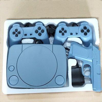 FC老式游戲機的 插卡式雙人手柄連電視鍵盤ps5學習機PSP紅白機90