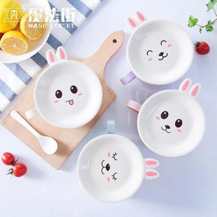 不銹鋼泡面碗卡通兔子帶蓋韓式碗筷宿舍家用學生便當盒大湯碗