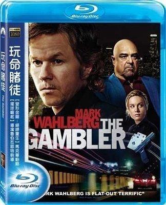 合友唱片  玩命賭徒 The Gambler 全新正版  藍光 BD  馬克華伯格 面交 自取