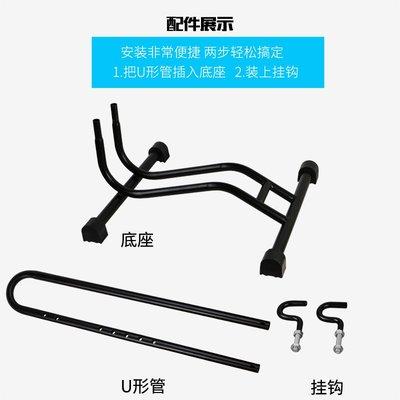 淘淘樂- 自行車插入式停車架單車L型維...