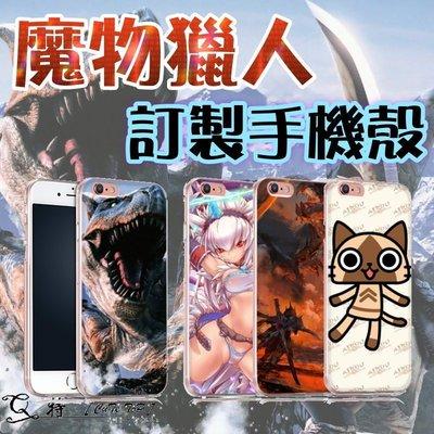 Q特 魔物獵人 艾路貓【DY20】客製化手機殼 iPhone Xs、Xs Max、XR、iPhone X、i8、i7